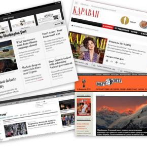 Веь-журналы и газеты-коллаж