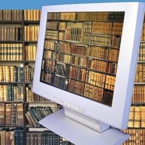 архивы и интернет